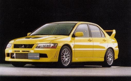 Evo 7 GT-A The introduction of the Evolution VII also marked the first time